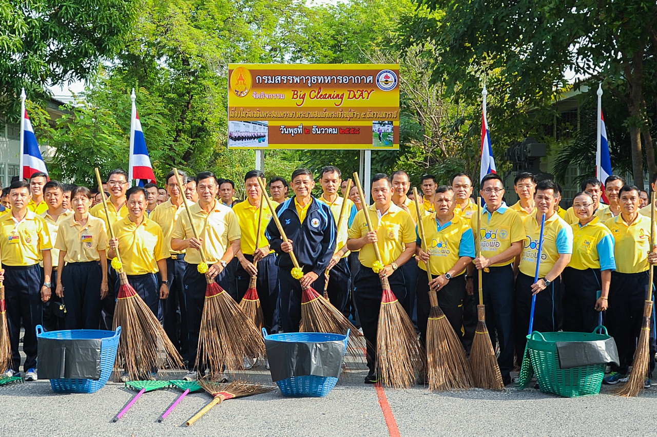 พล.อ.ท.บุญเอนก ดวงอุไร จก.สพ.ทอ.เป็นประธานในพิธีเปิดกิจกรรม ฺBig Cleaning Day