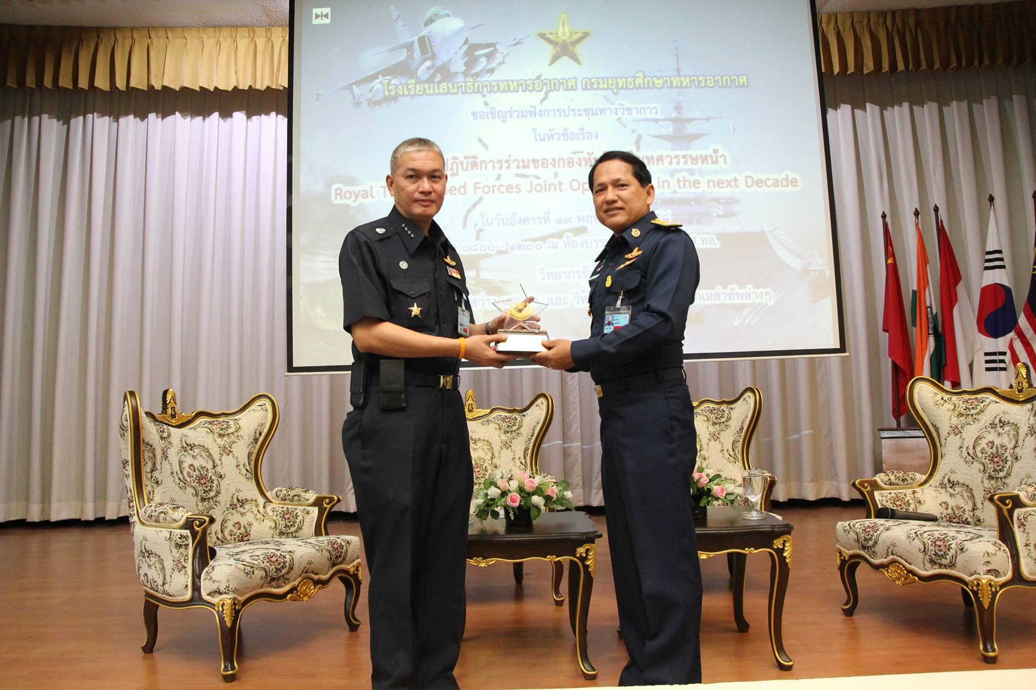 เสนาธิการทหารอากาศ บรรยายพิเศษโรงเรียนเสนาธิการทหารอากาศ