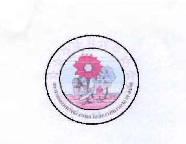 สมาชิกสหกรณ์ออมทรัพย์ สก.ทอ. ที่ประสงค์จะเพิ่มหรือลดหุ้น ในเดือน ก.พ.๖๓ สามารถเพิ่ม หรือ ลดหุ้นได้